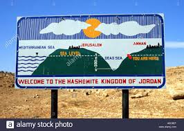 Dead Sea Map Jordan Welcome Overview Announcement Panel Gegraphical Map Next To