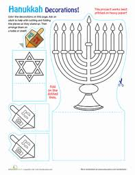 hannukkah decorations hanukkah decorations worksheet education