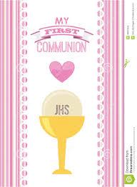my communion my communion stock illustration image 48607342