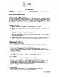 Office Manager Resume Samples by Front Office Manager Resume Example 5 Ilivearticles Info