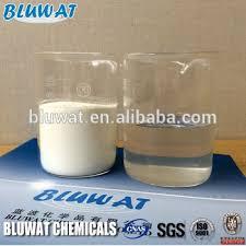 swimming pool water treatment flocculant polyaluminium chloride