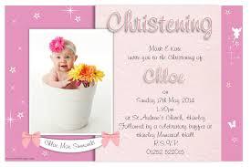 E Card Invitation Invitation Card For Christening Invitation Card For Christening