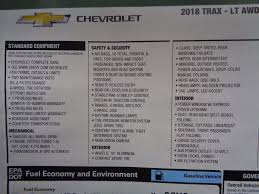 2018 new chevrolet trax awd lt at banks chevrolet buick gmc