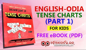 table of english tenses pdf download english odia tense charts part i for kids pdf study