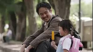 a father u0027s love for his daughter very sad story video dailymotion