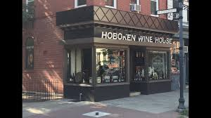 the hoboken wine house in hoboken nj
