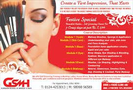 makeup application classes self grooming classes gurgaon school of makeup hair