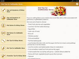 renal gall bladder stone diet android apps on google play