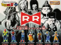 all androids index of pic figure gashapon dragonball sp4