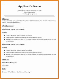 Best Functional Resume by Download Resume Format For Word Haadyaooverbayresort Com