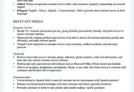 customer service skills resume exle customer service resume qualifications x customer service call