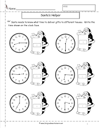 telling time third grade printable worksheets for fractions