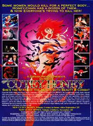 cutey honey go nagai cutey honey adv anime nostalgia bomb