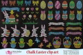 chalkboard halloween cat clear background chalkboard easter clipart chalk easter clip art digital
