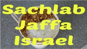 Salep Kana amazing salep sahlab in jaffa israel סחלב