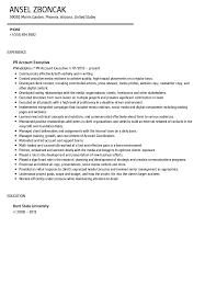 sample cover letter public relations job