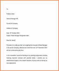 10 retail resignation letter resign letter job