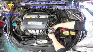 2001 honda odyssey throttle how to cleaning throttle iac honda accord 2 0l 2004 k20a7