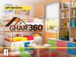 design your house app ghar360 design your home in minutes roofandfloor
