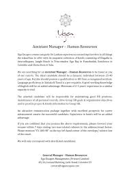 Resume Uga Vacancy Uga Escapes Assistant Manager