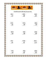 thanksgiving multiplication worksheets worksheets