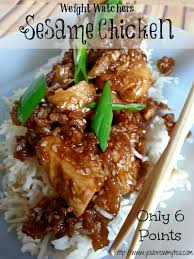 cuisine weight watchers weight watchers sesame chicken recipe