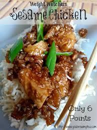 cuisine weight watchers weight watchers sesame chicken recipe