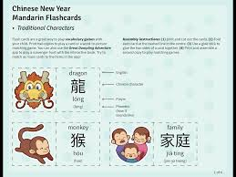 mandarin lessons archives learn with miaomiao