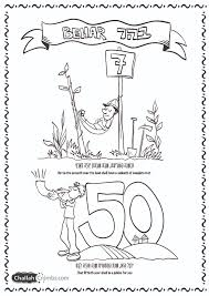 coloring pages parshat behar click on picture to download