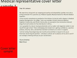 ideas of sample application letter for medical representative with