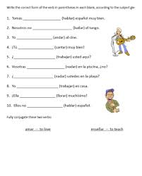 spanish worksheets printables printable spanish regular ar