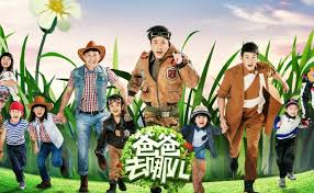 Reality Shows China To Ban Children Of Celebrities From Reality Shows