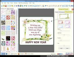 greeting card maker greeting card maker greeting card maker software businessbarcodes