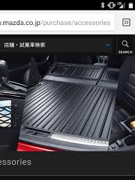 mazda japan i found this unique cargo liner on the mazda japan accessories