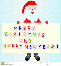 merry and happy new year royalty free stock image