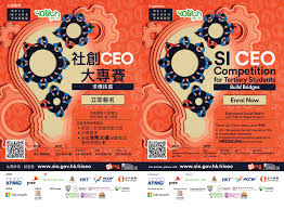 si e social orange social innovation si ceo competition knowledge transfer office