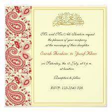 muslim wedding invitations personalized islamic wedding invitations custominvitations4u