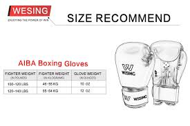 amazon com wesing aiba approved leather boxing gloves punch