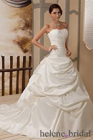 ball gown cathedral train wedding dresses plus size