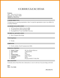 resume format for freshers bcom graduate pdf download resume format for bcom students with no experience