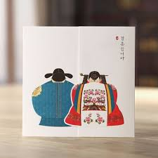 wedding wishes in korean 13 best asian images on asian korean and
