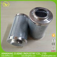 oil filter for bitzer compressor oil filter for bitzer compressor