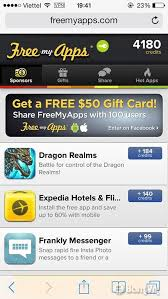free gift cards app hot how to received play gif marketing