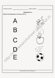at the end you can color kids english worksheets for everyone