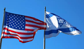 Flag Of Israel Us To Recognize Jerusalem As Capital Of Israel Amac The