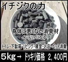 5 emission cuisine soei rakuten global market faction fig charcoal 5 kg