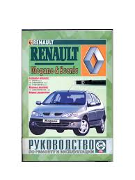 100 renault clio repair manual for transmission icon buyer