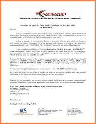 7 company introduction letter samples company letterheadcompany