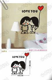 hd quotes on parents i love you quotes cartoon dobre for