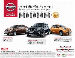nissan finance motor corp nissan advert gallery